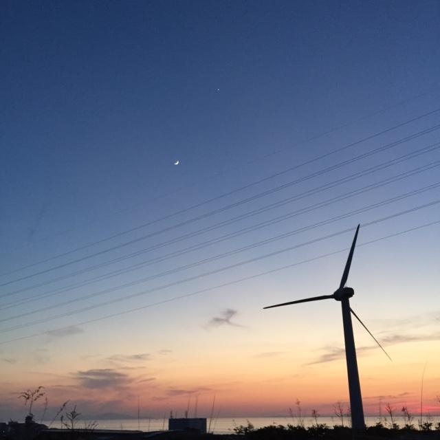 風車 (1)